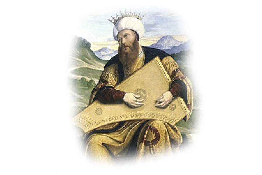 King David Made The Irst Planned Gift